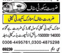 Retired/Civil Guards Job Opportunities 2018