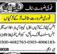 Call/Computer Operator, Account Manager, Clerk Jobs 2018
