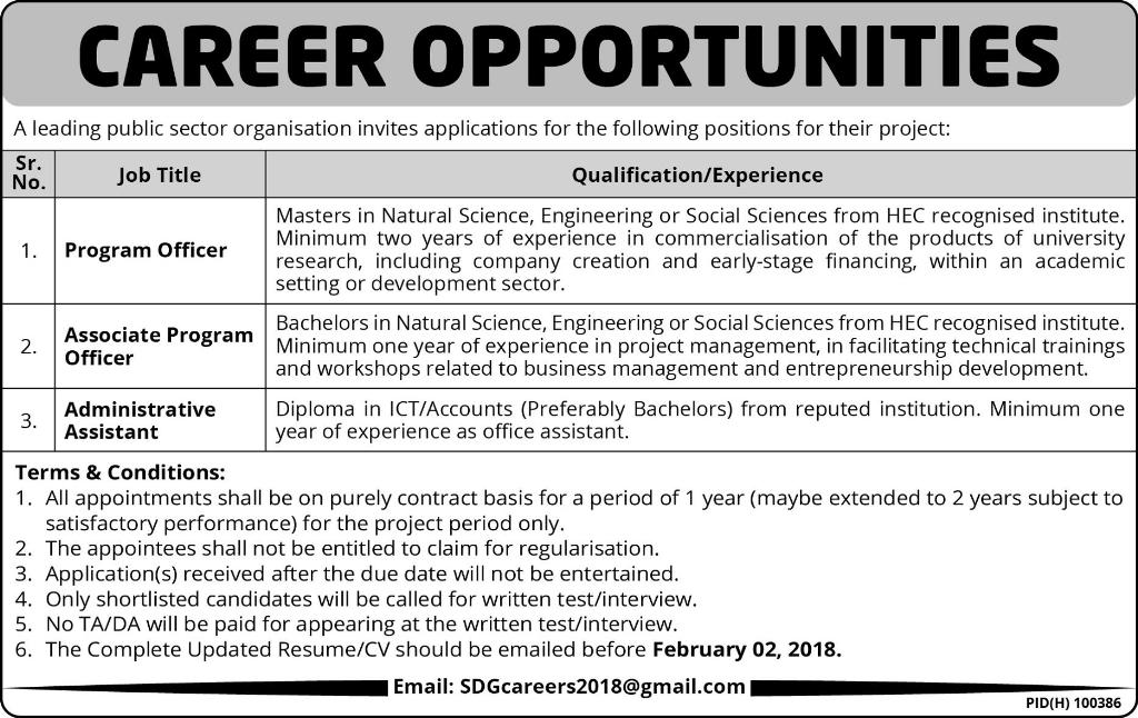 Program Officer, Associate Program Officer & Assistant Jobs
