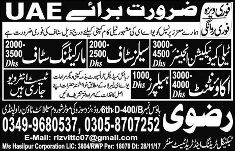 Engineers, Accountant, Helpers, Sales/Marketing Jobs 2018