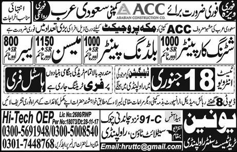 Shuttering Carpenter, Painter, Masson & Labor Jobs