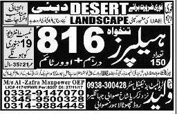 Helpers & Labors Jobs In Dubai, UAE