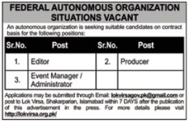 Editor, Producer & Event Manager/Administrator Jobs 2018