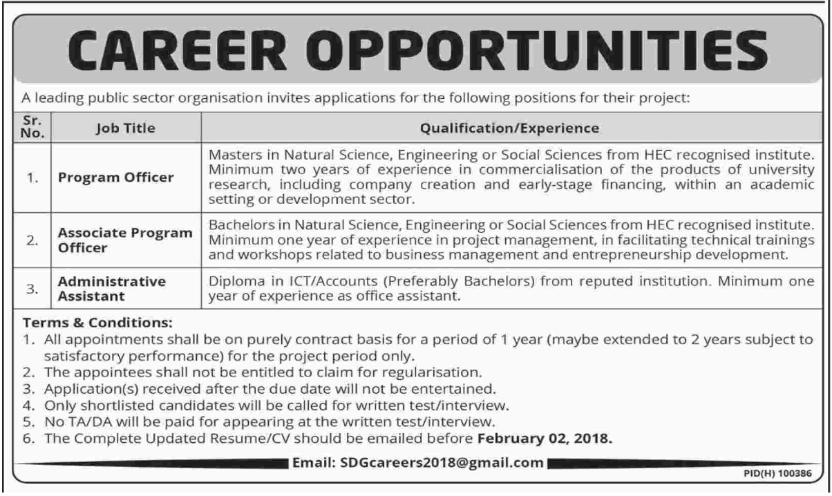 Program Officer, Associate & Administrative Assistant Jobs