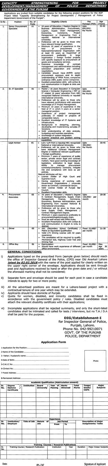 Punjab Police Government of the Punjab Jobs