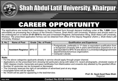 Shah Abdul Latif University Needed Assistant Registrar