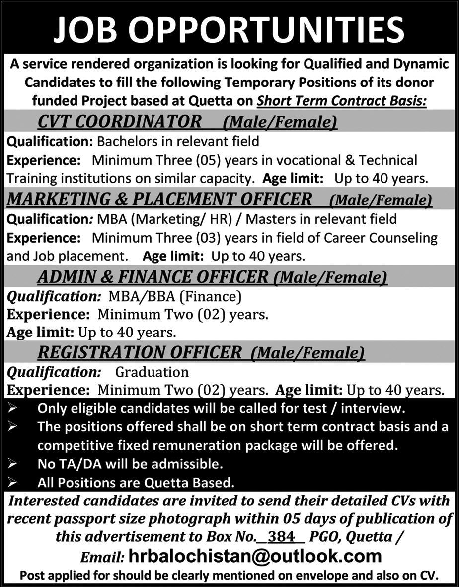 CVT Coordinators, Marketing & Placement Officers Wanted