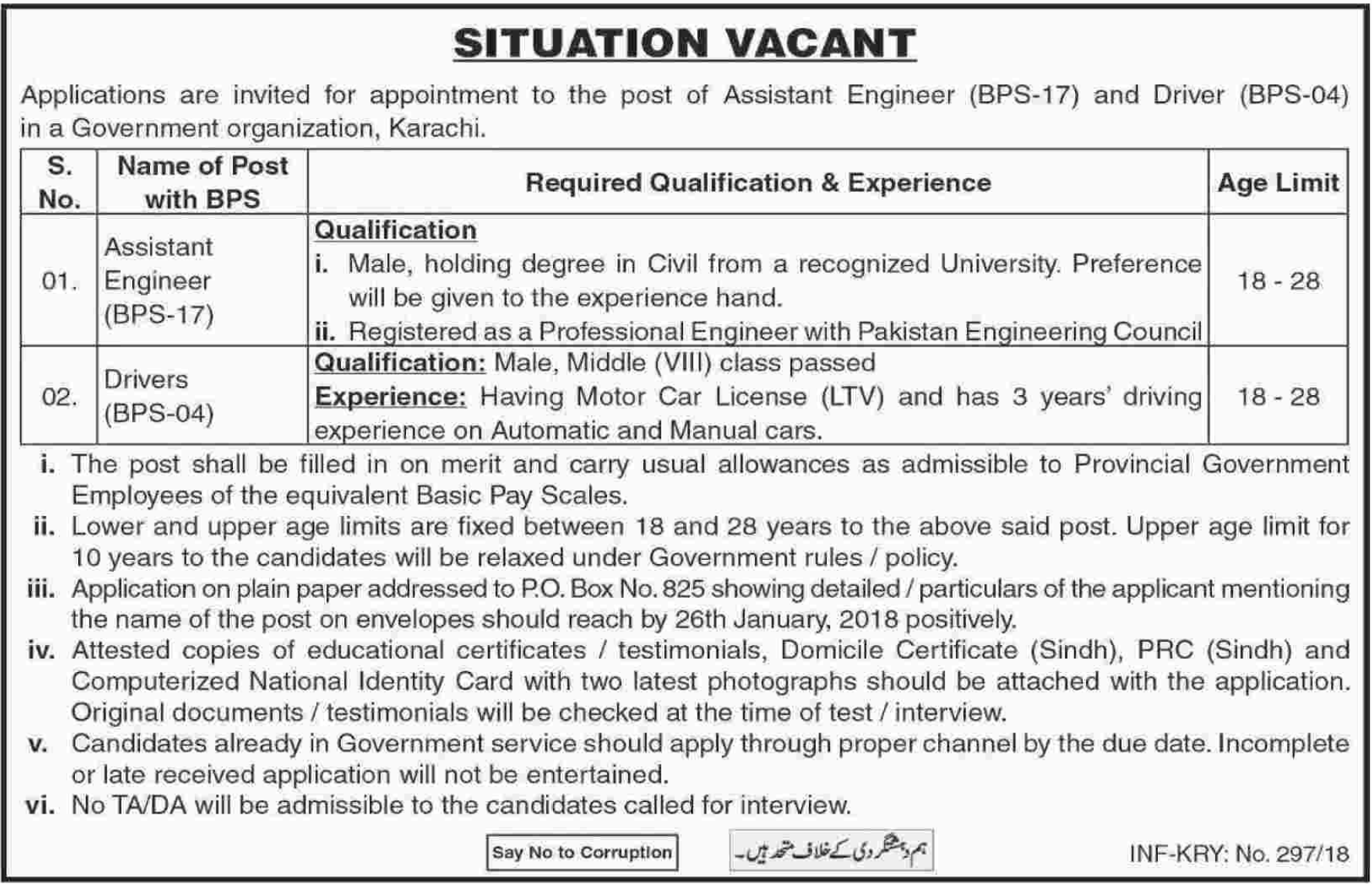 Government Organization Jobs for Assistant Engineer & Driver