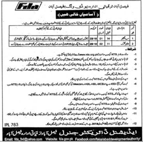 Faisalabad Development Authority FDA Jobs 2018 for Engineer