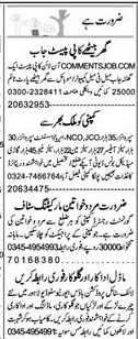 Area Assistants, Data Entry Operators Job Opportunity