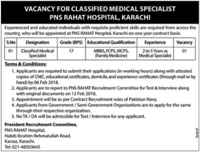Medical Specialist Jobs in PNS Rahat Hospital