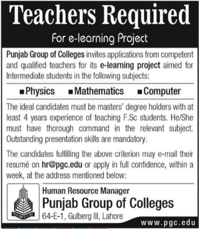 Punjab Group of Colleges PGC Jobs 2018 for Teacher