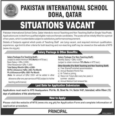 PIS Doha Jobs 2018 for Teacher