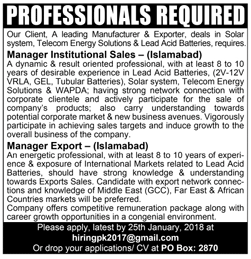 Manager Industrial Sales and Manager Exports Wanted