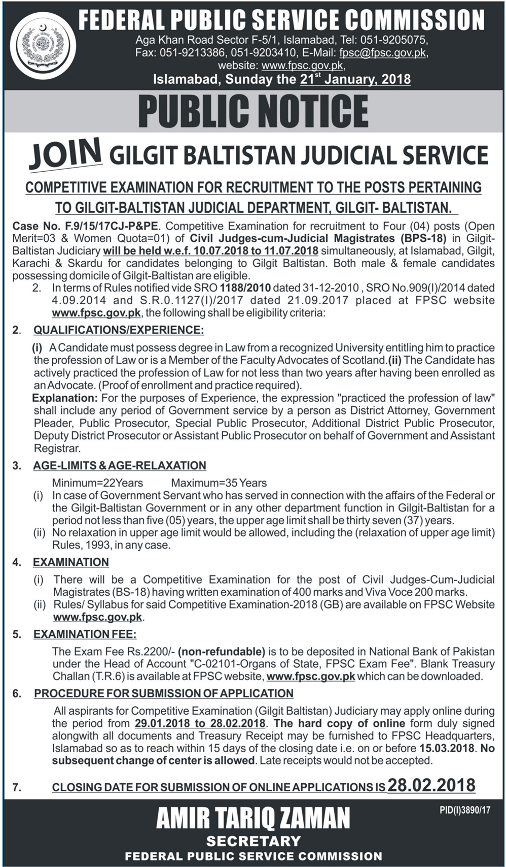 Federal Public Service Commission FPSC  Jobs 2018