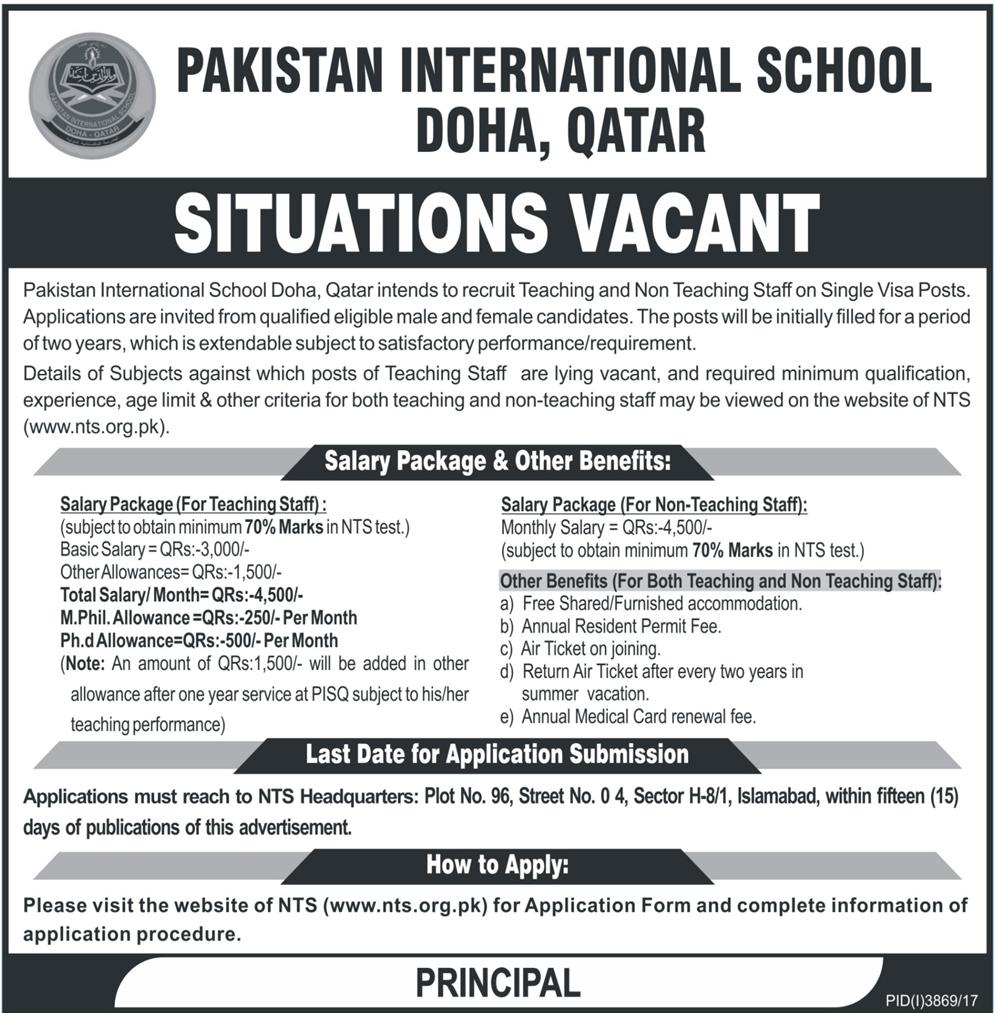Pakistan International School Job