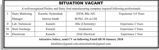 Dairy Marketing Managers, Lab Technicians Job Opportunity