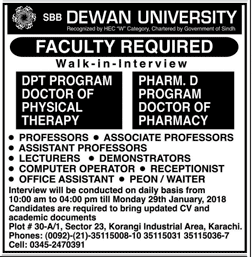 SBB Dewan University Teaching Jobs