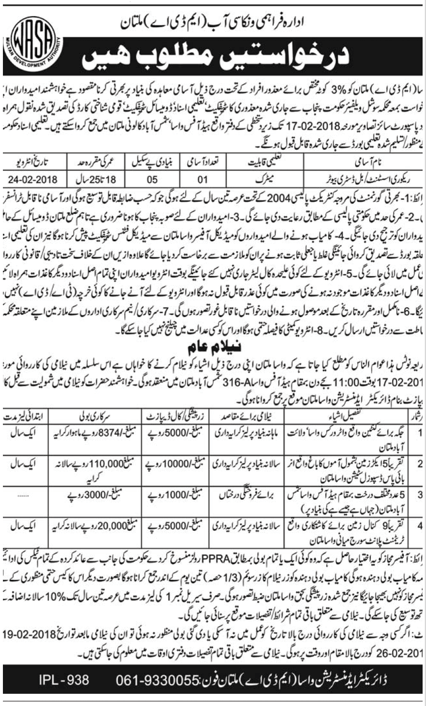 Recovery Assistant & Bill Distributor Job 2018