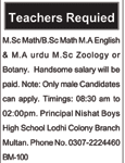 Teachers Jobs 2018 In Multan Pakistan