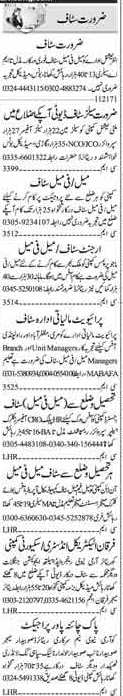 Miscellanceous Staff Wanted For Islamabad