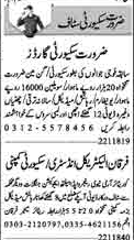 Security Guards Required In Lahore Punjab