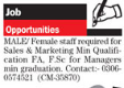 Sales & Marketing Career Opportunities 2018 In Lahore
