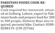 Pakistani Foods Cook Required In Lahore