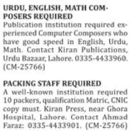 Composers & Packing Staff Required In Lahore