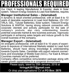 Manger Institutional Sales and Manager Export Wanted