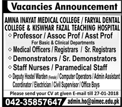 Medical Officers, Registrar, Demonstrators Job Opportunity