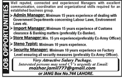 Admin Manager, Import Mangers, Store Manager Wanted