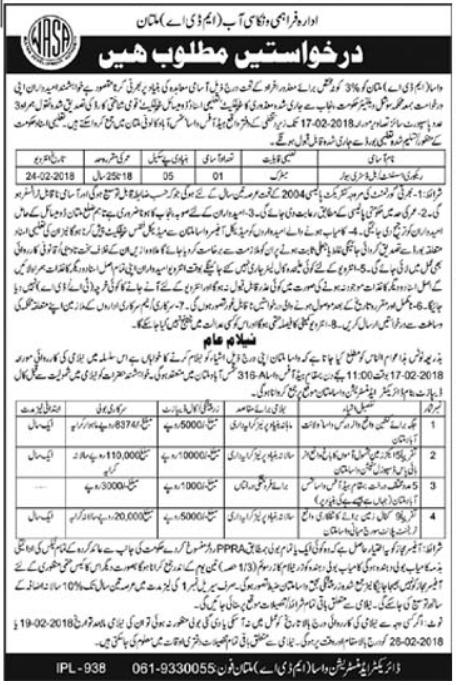 Multan Development Authority MDA Jobs 2018 Bill Distributor