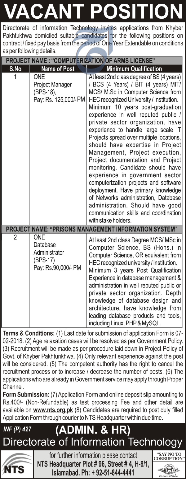 Directorate of Information Technology Jobs