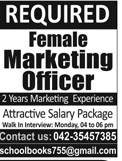 Female Marketing Officers Job Opportunity