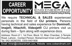 Technical and Sales Staff Job Opportunity