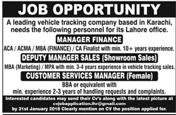 Manager Finance, Deputy Manager Sales Job Opportunity