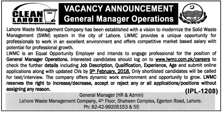 Lahore Waste Management Company LWMC Jobs for Manager