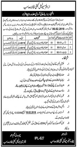 Municipal Committee Jobs for Sanitary Worker