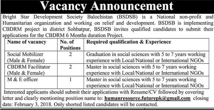 Social Mobilizers, CBDRM Facilitators Job Opportunity