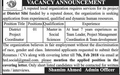 District Project Coordinators Job Opportunity