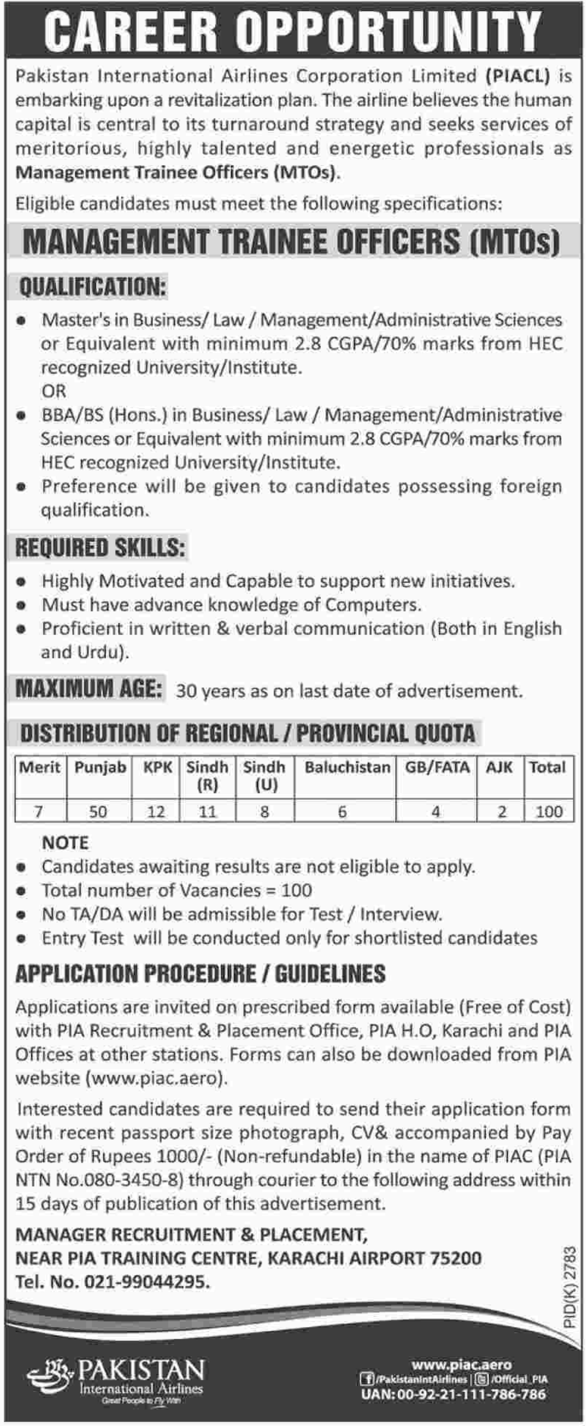 PIA Jobs 2018 for Management Trainee Officer