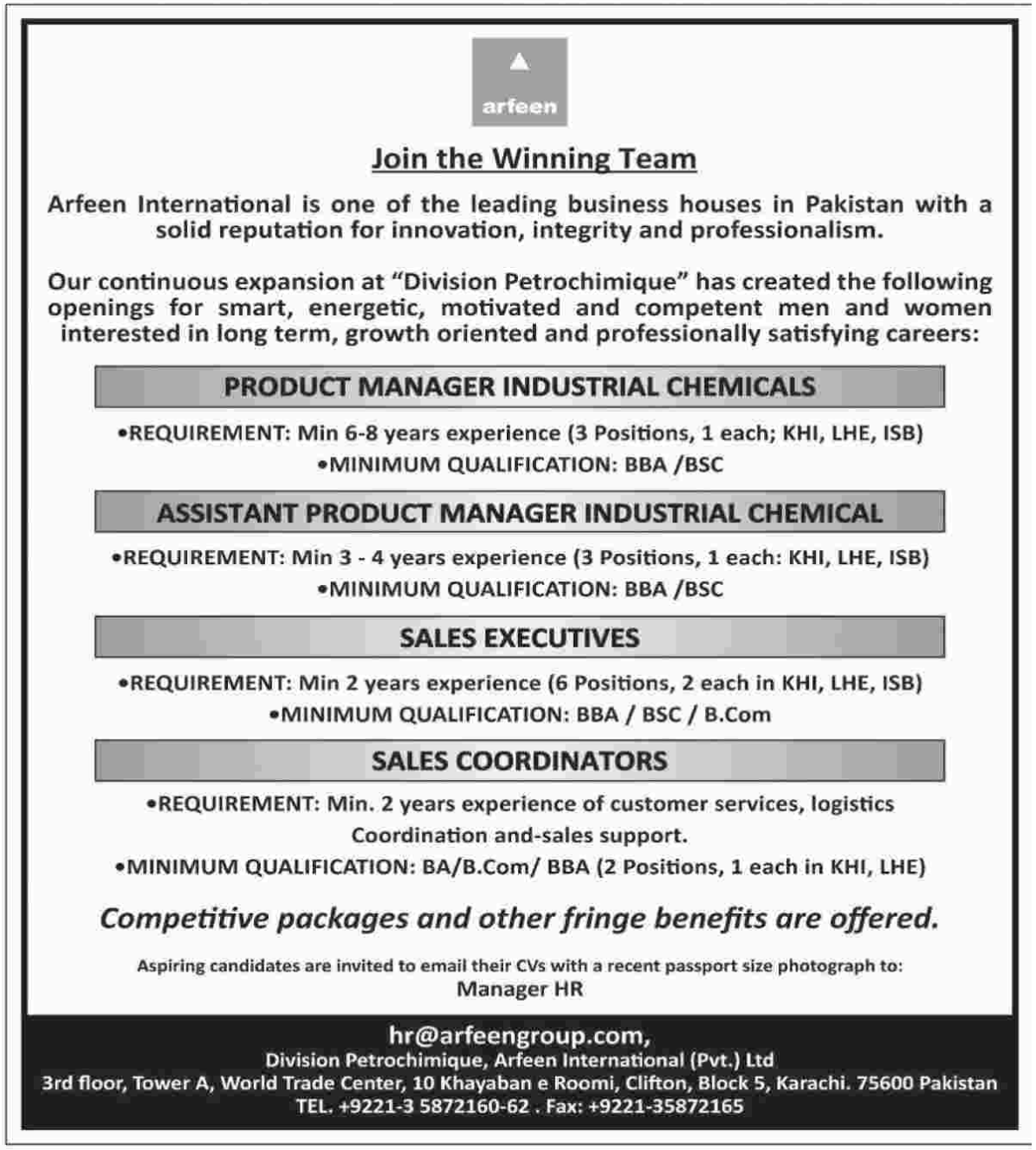 arfeen international jobs for product manager 2019 job advertisement pakistan