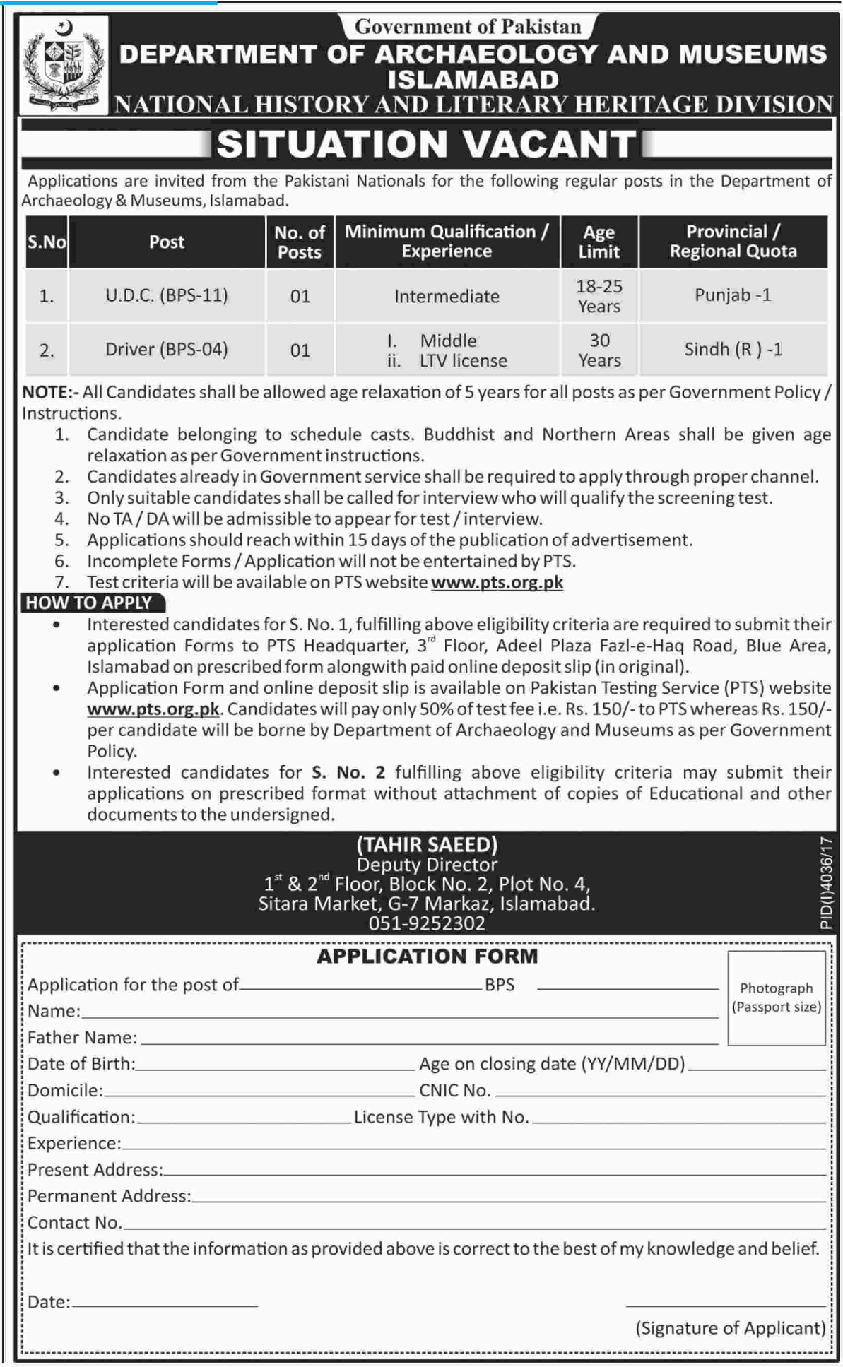 National History & Literary Heritage Division Jobs for UDC