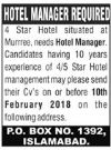 Hotel Manager required in Islamabad