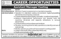 Nishat Chunian Jobs 2018 For Assistant Manager Costing