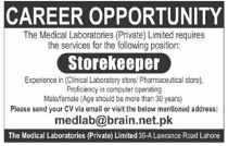 Store Keeper Jobs in The Medical Laboratories