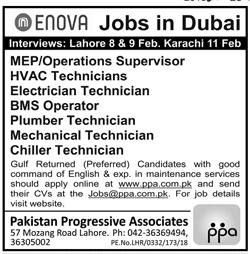 MEP / Operations Supervisors Job Opportunity