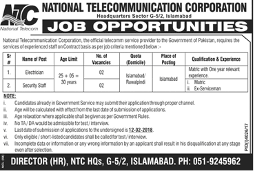 National Telecommunication Corporation NTC Jobs