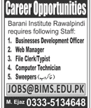 Business Development Officers, Web Managers Wanted